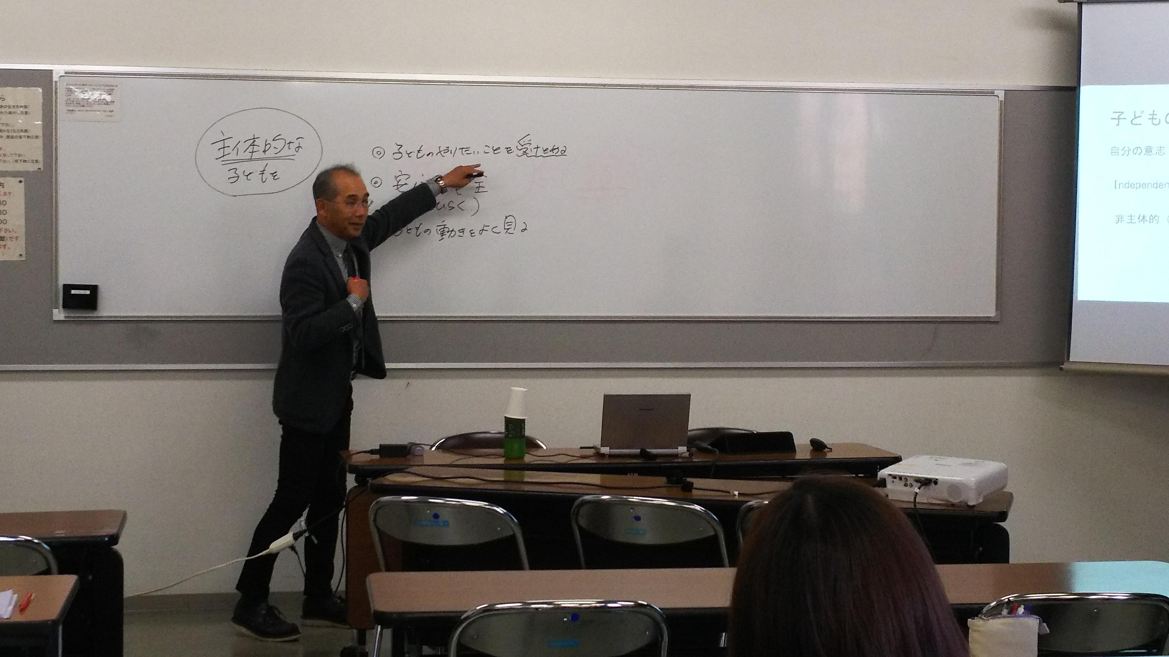 11月17日(土)イーブル名古屋にてこども財団専門研修を開催いたしました。