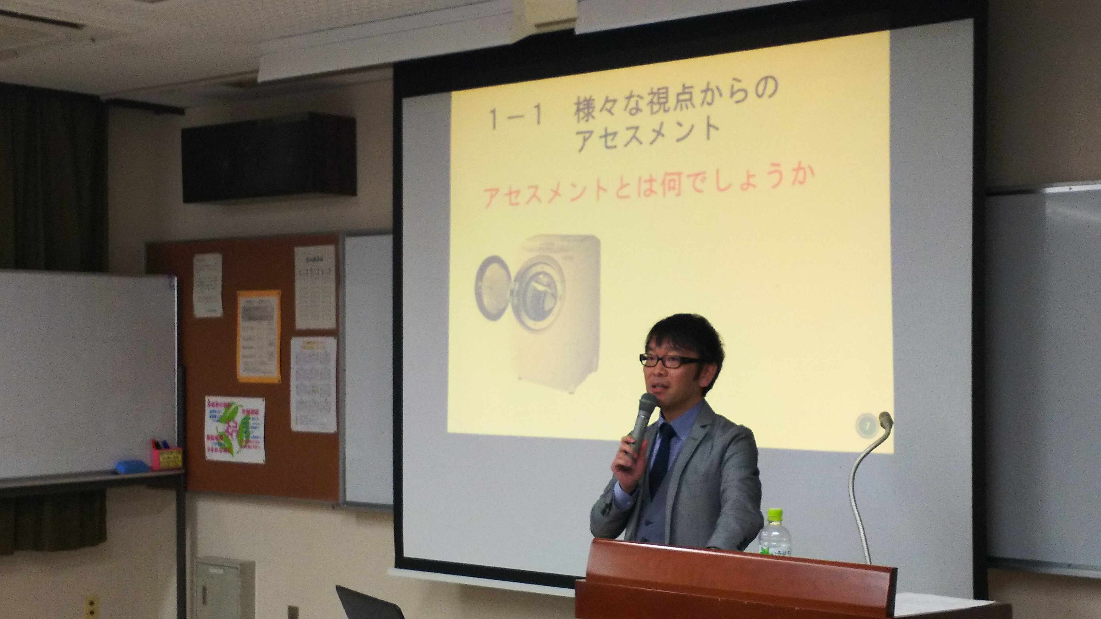 12月8日(土)東生涯学習センターにてこども財団専門研修を開催いたしました。
