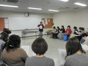 1月26日(土)名古屋市東生涯学習センターにてこども財団専門研修およびわらべうた研修を開催致しました。