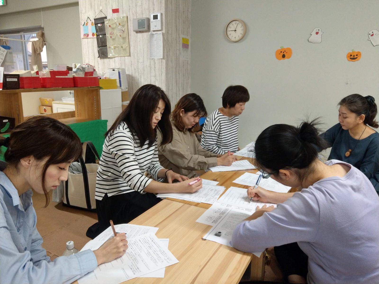 10月19日(土)にて小規模保育所職員勉強会を開催致しました。